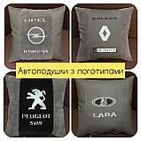 Подушки с логотипом авто, подголовники в салон авто, фото 5