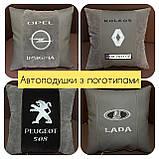 Подушки с логотипом авто, подголовники в салон авто, фото 3