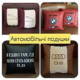 Подушки сувенирные с логотипом, подголовники в машину, фото 3