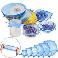 Набор многоразовых крышек для посуды Super stretch silicone lids 6 штук, силиконовые
