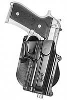 Кобура Fobus для Beretta 92F/96 с поясным фиксатором (2370.16.87)