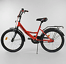 Двухколесный велосипед 20 дюймов CL-20 Y 2488 красный, фото 2