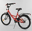 Двухколесный велосипед 20 дюймов CL-20 Y 2488 красный, фото 3