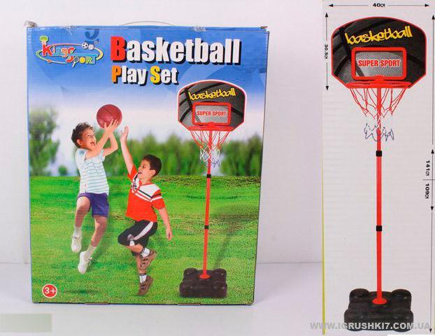 Баскетбольное кольцо на стойке 20881 v высота 141 см