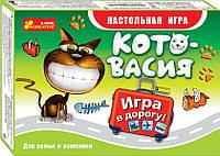 """Настольная игра """"Котовасия"""""""
