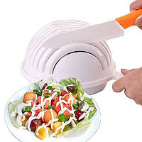 Салатница - овощерезка 2 в 1 Salad Cutter Bowl | чаша для нарезки овощей и салатов | миска