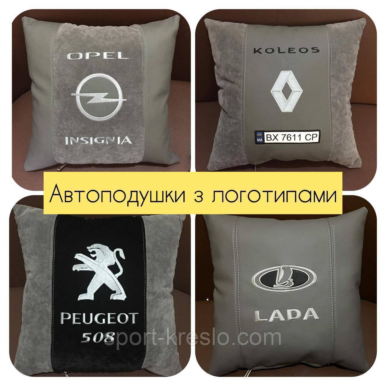 Подушки декоративные с лого автомобиля, подголовники в салон авто