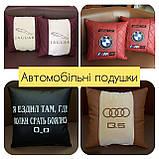 Подушки декоративные с лого автомобиля, подголовники в салон авто, фото 2