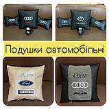 Подушки декоративные с лого автомобиля, подголовники в салон авто, фото 3