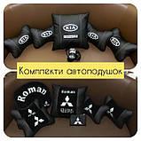 Подушки декоративные с лого автомобиля, подголовники в салон авто, фото 5