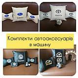 Подушки декоративные с лого автомобиля, подголовники в салон авто, фото 6