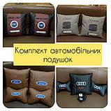 Подушки декоративные с лого автомобиля, подголовники в салон авто, фото 8