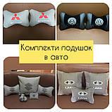 Подушки декоративные с лого автомобиля, подголовники в салон авто, фото 10