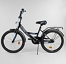 Двухколесный велосипед 20 дюймов CL-20 Y 3585 черный, фото 2