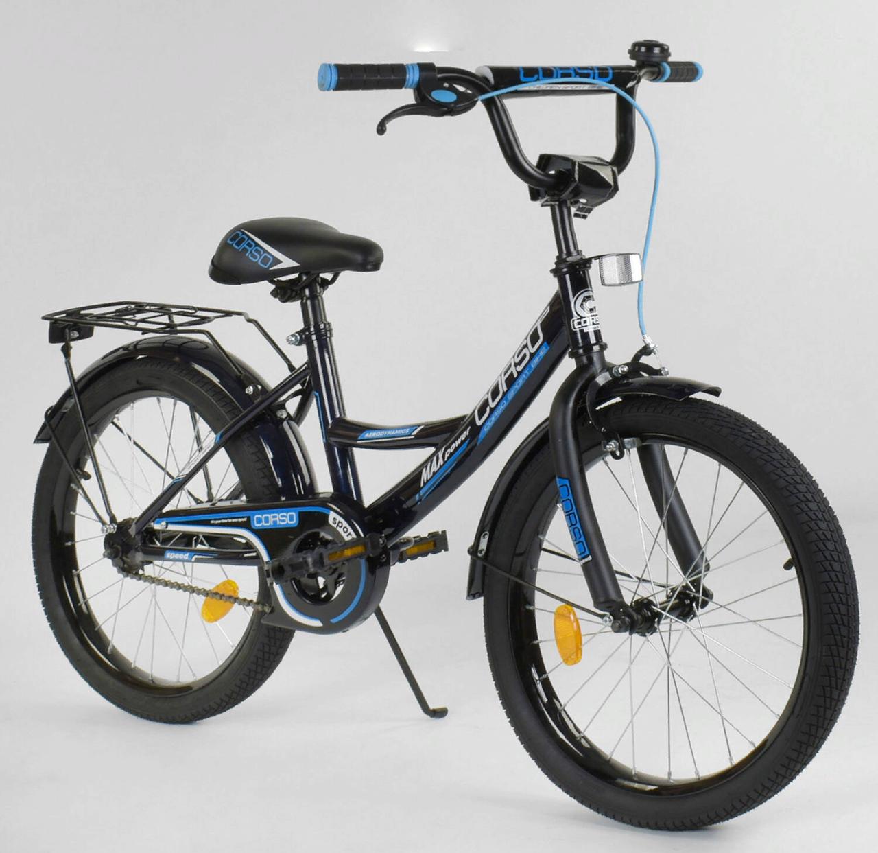 Двухколесный велосипед 20 дюймов CL-20 Y 3585 черный