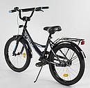 Двухколесный велосипед 20 дюймов CL-20 Y 3585 черный, фото 3