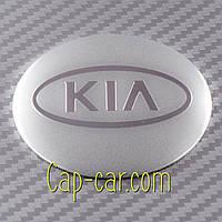 Наклейки для дисков с эмблемой KIA. ( Киа ) Цена указана за комплект из 4-х штук