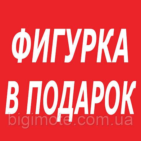 ТРЕТЬЯ В ПОДАРОК, фото 2