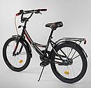 Двухколесный велосипед 20 дюймов CL-20 Y 3230 черный, фото 2