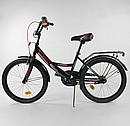 Двухколесный велосипед 20 дюймов CL-20 Y 3230 черный, фото 3