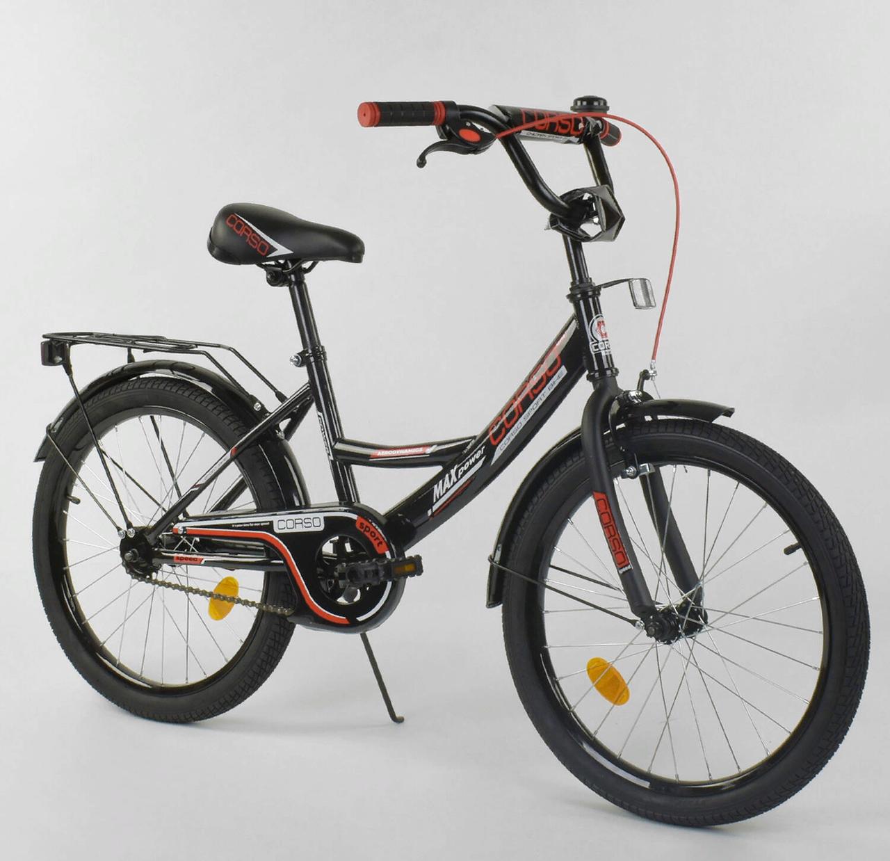 Двухколесный велосипед 20 дюймов CL-20 Y 3230 черный