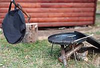 Сковорода из диска бороны с крышкой – 60 см + чехол