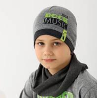 Демисезонные шапки, комплекты для мальчиков