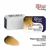 Краска акварельная, Марс коричневый, 2,5мл, ROSA Gallery