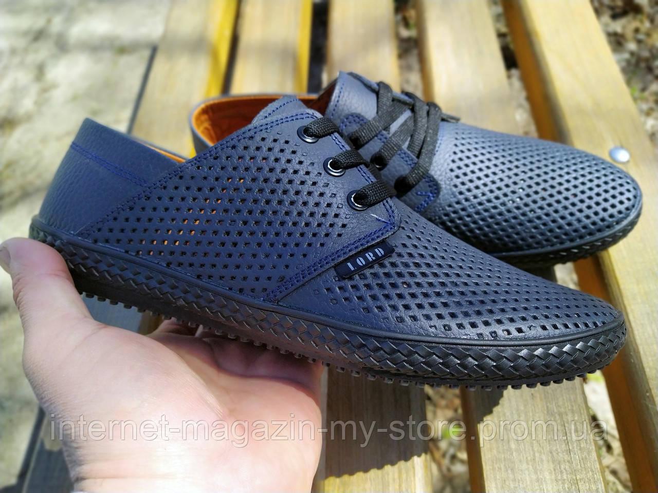Кожаные туфли макасины перфорация Lord