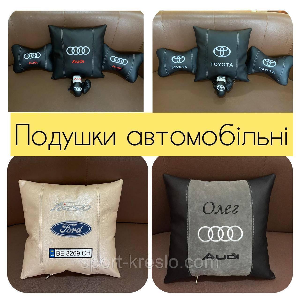 Подушки с логотипом, подушки бабочка на подголовник в салон авто, автоаксессуары