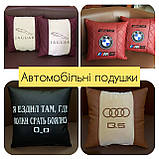 Подушки с логотипом, подушки бабочка на подголовник в салон авто, автоаксессуары, фото 10