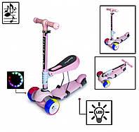 Детский самокат Scooter 3 в 1 Pink. Складная ручка. Cо светом и музыкой. Широкие колеса