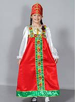 Аленушка, Русская красавица