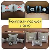 Автоподушка с логотипом, госномером, подголовники автомобильные, автоподарок, фото 7