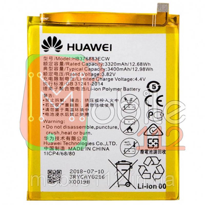 Аккумулятор (АКБ батарея) Huawei HB376883ECW P9 Plus VIE-AL10 , 3320mAh