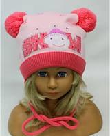 Шапка Д138 детская унисекс, фото 1
