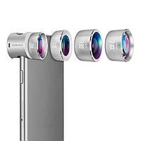 Универсальный объектив Momax X-Lens Pro Set 4 in 1 Premium Lens Kit Silver