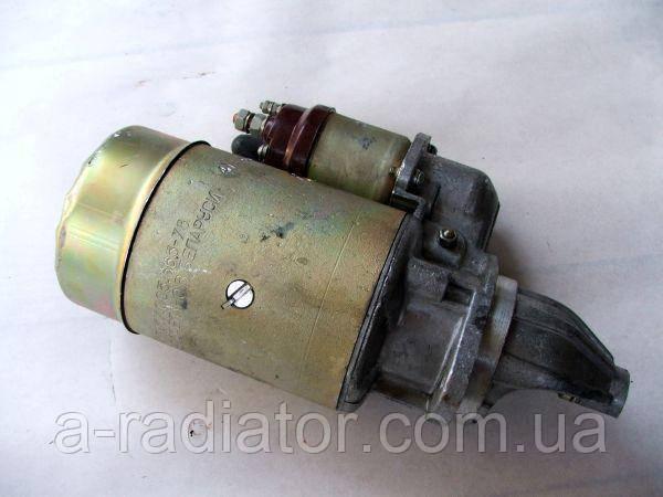Стартер ЗИЛ 130,ЛАЗ,ЛИАЗ (покупн. АТЭ-1)