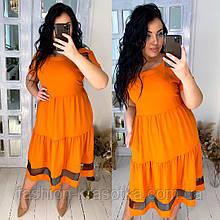Женское нарядное платье,размеры:50-52,54-56.
