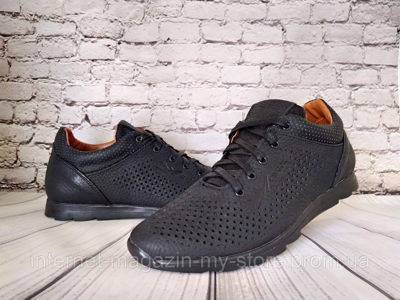 Мужские  кожаные кроссовки  перфорация Yavgor