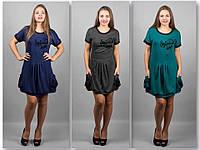 Женское платье трикотажное, фото 1