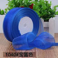 Органза 5 см , цвет синий