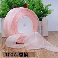Органза 5 см , цвет персиковый