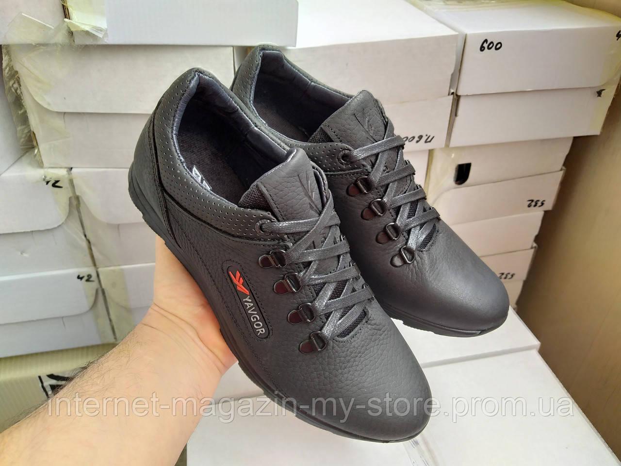 Мужские  кожаные кроссовки   Yavgor