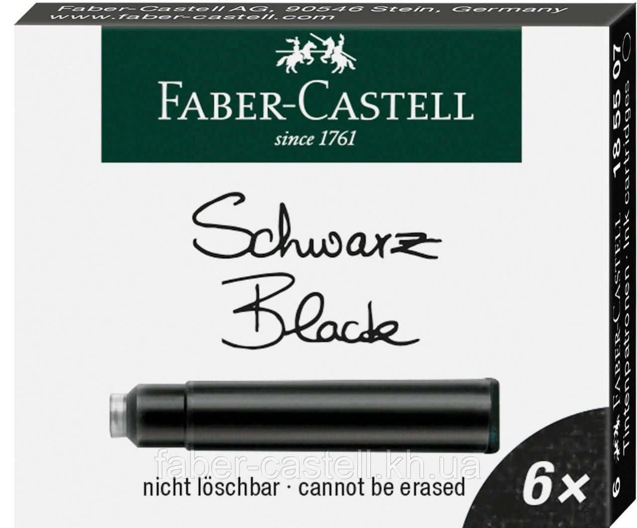 Картриджи Faber-Castell для перьевых ручек стандартные чёрные  6 шт, 185507