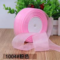 Органза 5 см , цвет розовый