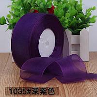 Органза 5 см , цвет фиолетовый