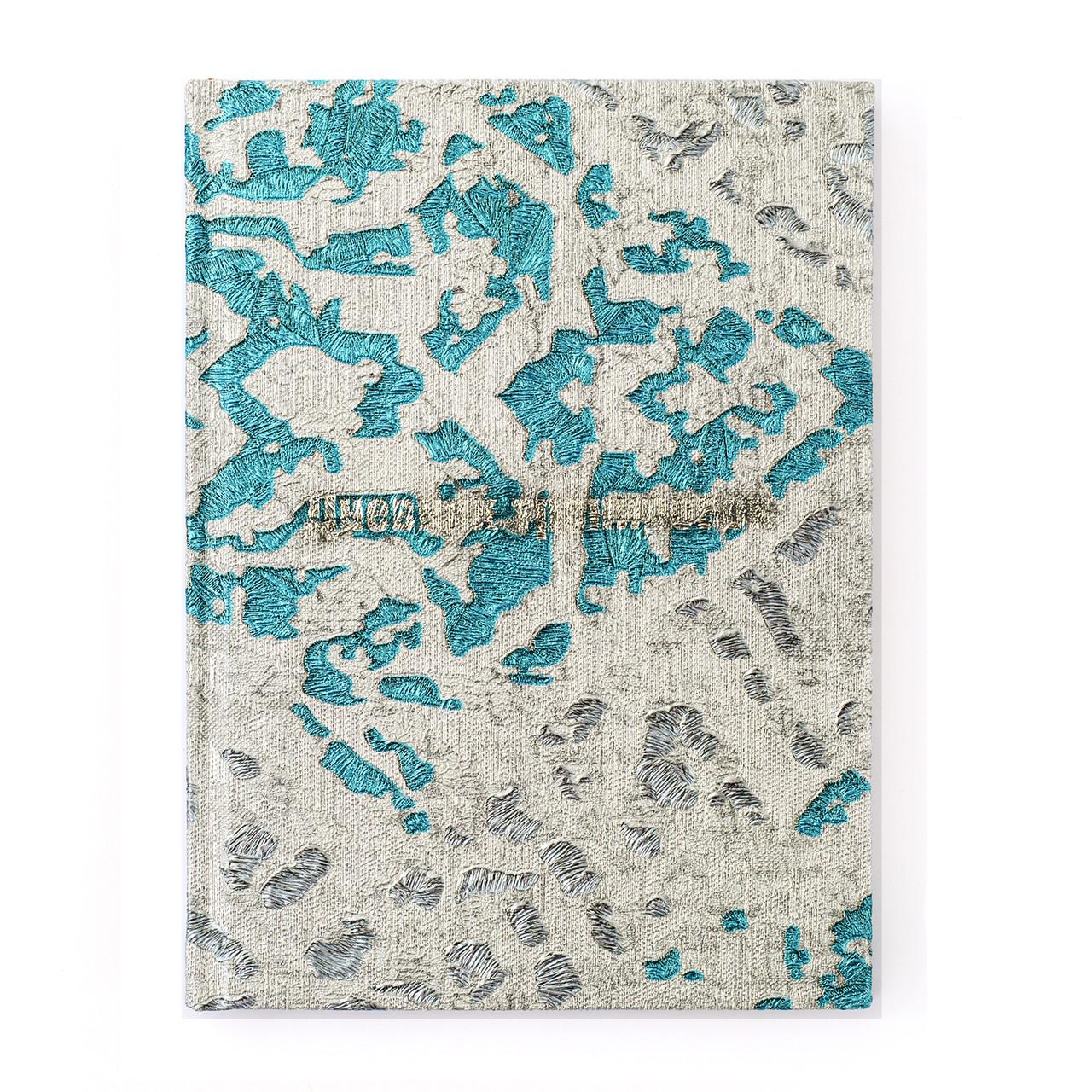 Дневник тренировок эко Kiri sketch Текстиль синий А5 твердый книжный переплет