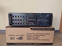 Усилитель мощности звука AV-775 BT