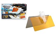 Антибликовый солнцезащитный козырек для автомобиля | Козырёк от солнца HD Vision Visor (Реплика), фото 2